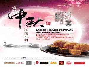 Sunway Giza leaflet550×416-v2